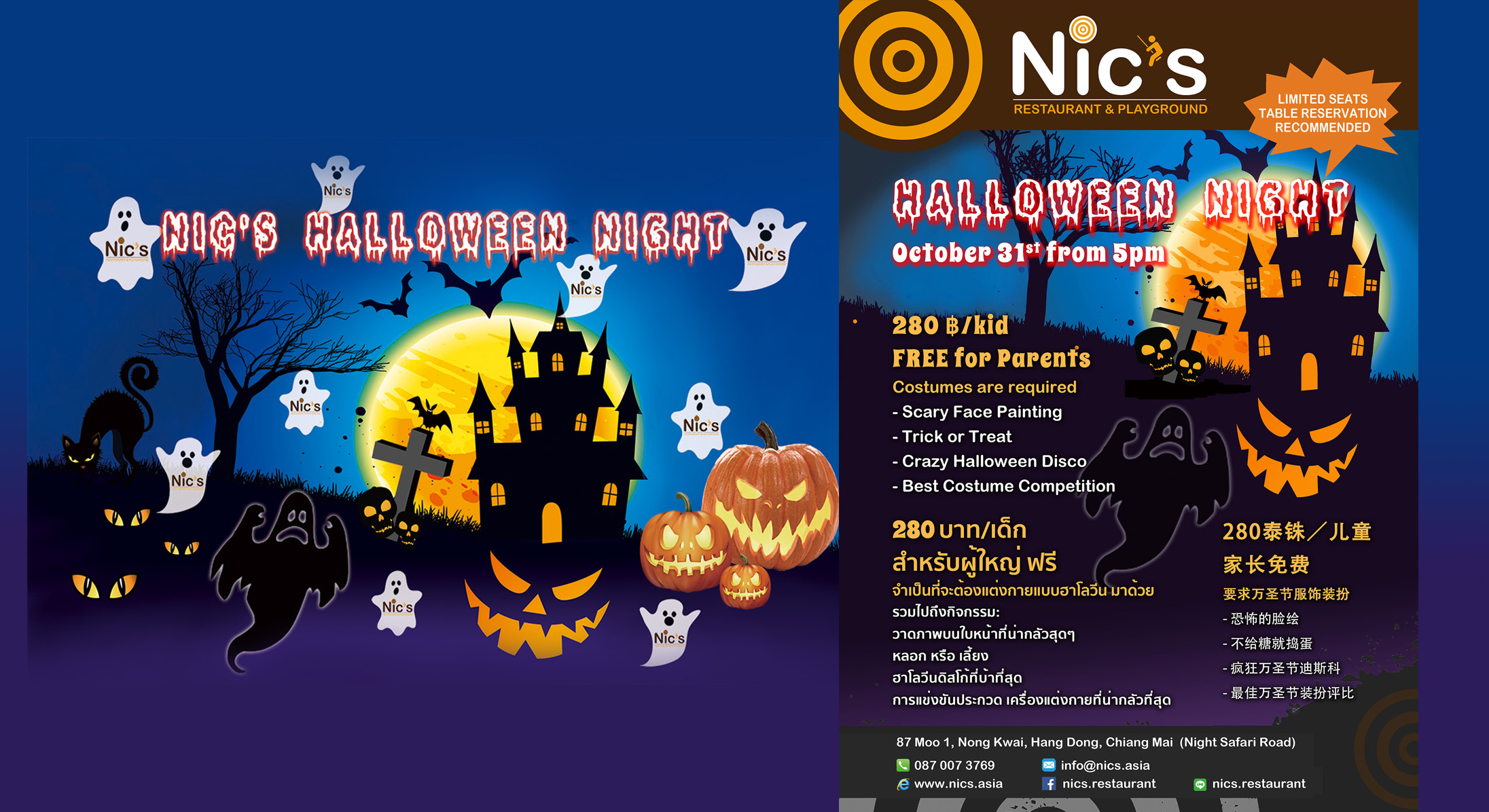 homepage-slider-halloween
